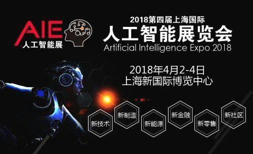 Shenzhen mingyike electronics fourth exhibition